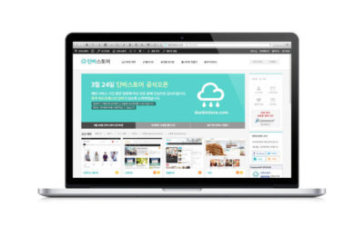 딜리버스, 워드프레스 제작 서비스 `단비스토어` 출시